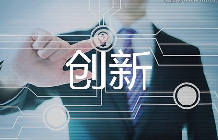 秉承互联网公司优秀传统,坚持创新服务,始终紧跟太阳城彩票网app下载农贸行业潮流,把握全新的行业解决方案。
