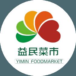 益民太阳城彩票网app下载菜市