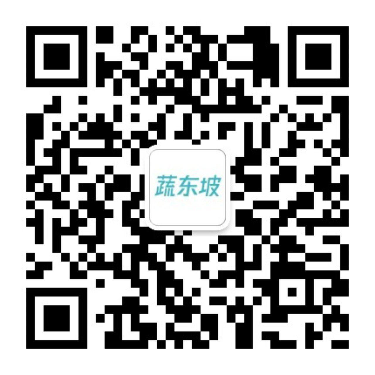 太阳城彩票网app下载配送软件