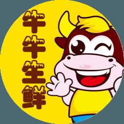 牛牛太阳城彩票网app下载