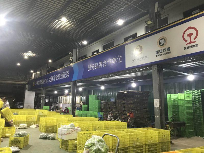 进口食品连锁超市_[蔬东坡]西安现象级食配企业超级米禾 拟打造农产品电商超级航母